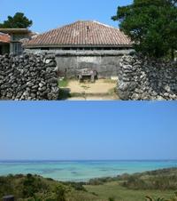 小浜島観光(1)